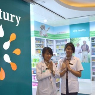 Outlet-Outlet-Century-Healthcare