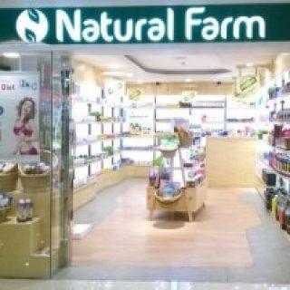 Outlet-Outlet-Natural-Farm